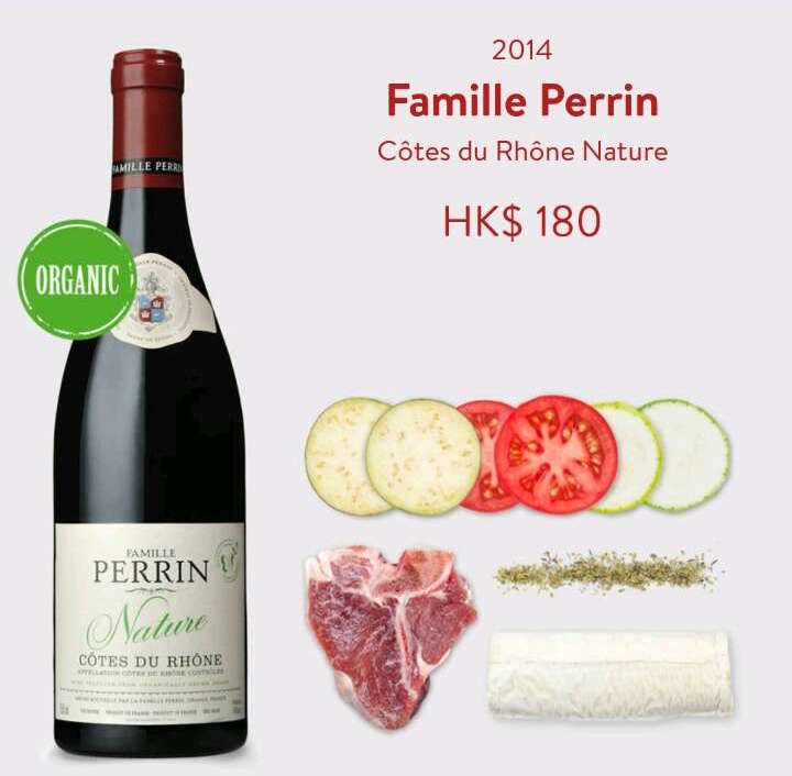 wine delivery app best apps hong kong hk cotes du rhone organic famille perrin