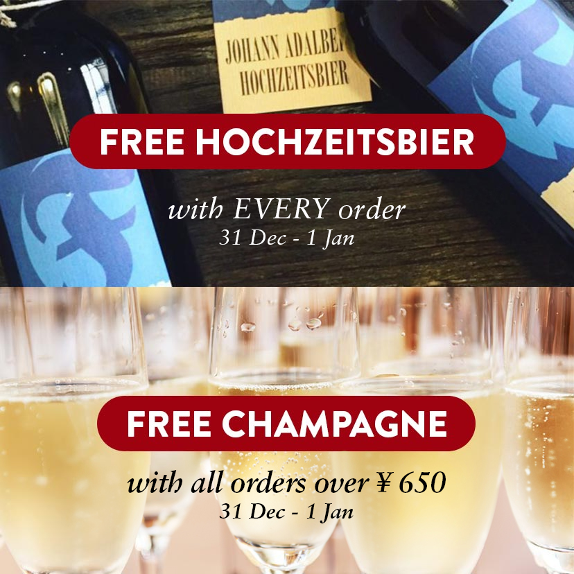 Suzhou | Get Complimentary Beer AND Champagne this New Year!