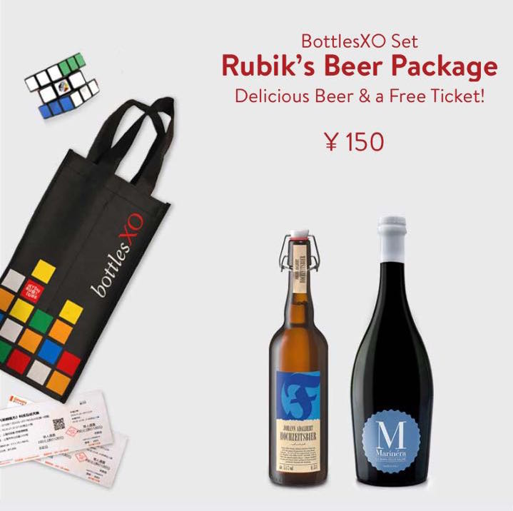 Shanghai | Try Our Limited Edition Rubik's Cube Packages & WIN Prizes