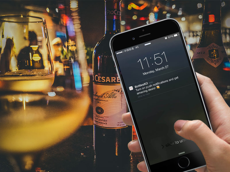 Shanghai & Suzhou | Enable Notifications to Get Amazing Deals on the BottlesXO App