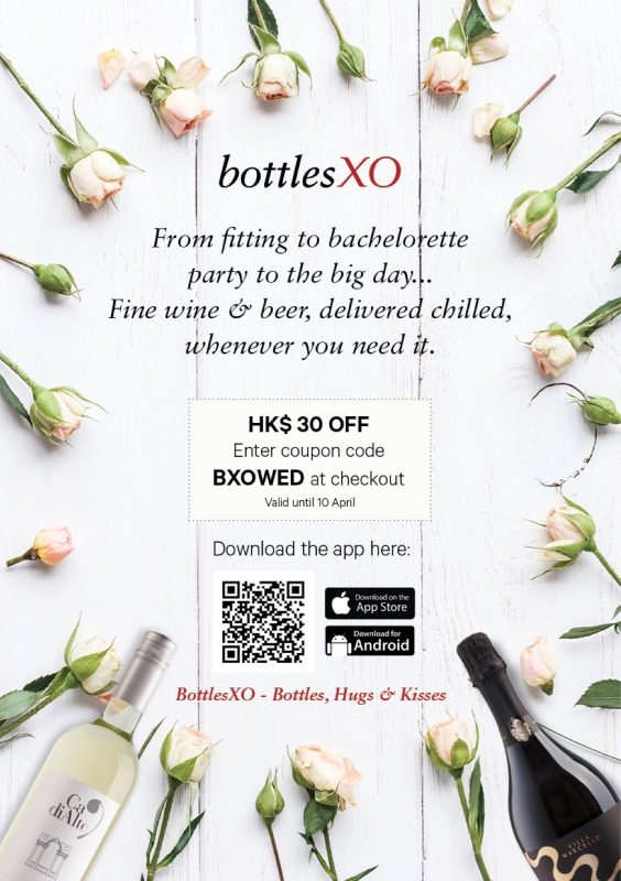 Wine and beer delivery app in hong kong wedding drinks service app