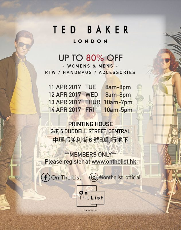 ted baker hong kong hk fashion sales wine beer alcohol delivery best apps app