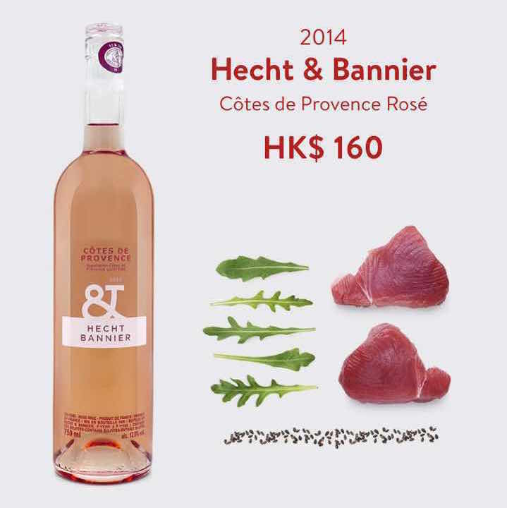 hong kong rose wine delivery best app in hk apps alcohol