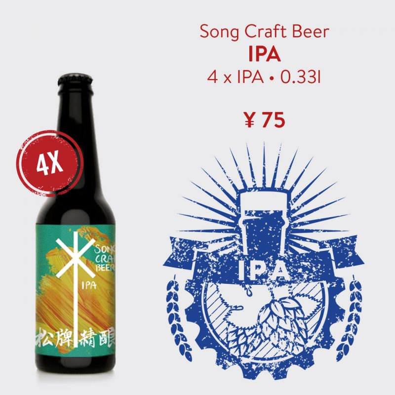 craft beer delivery shanghai suzhou china app apps imported chinese