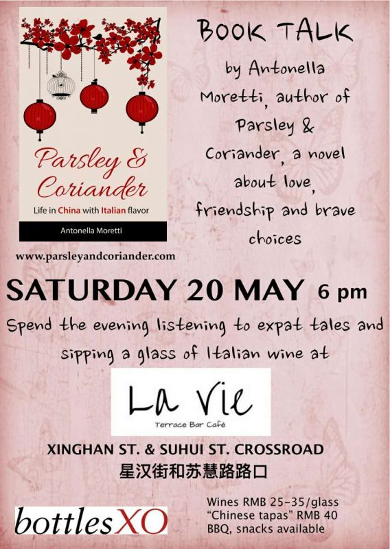 suzhou la vie wine tasting book launch beer event