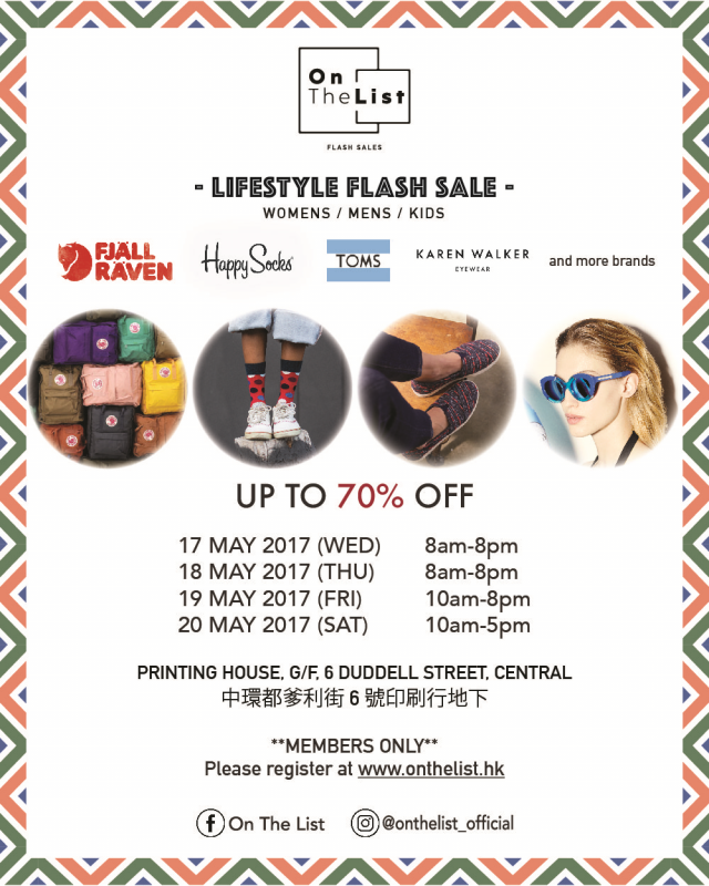 hong kong hk onthelist on the list flash sale wine