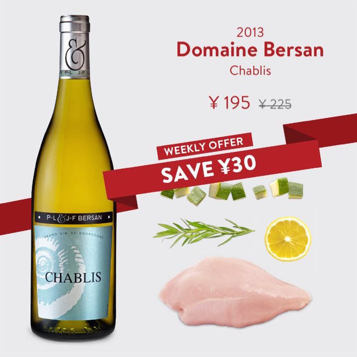 shanghai china chablis discount wine beer delivery app apps service best bottlesxo bottle bottles xo