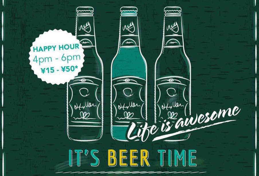 Suzhou | 'It's Beer Time' @ Hemingway on Saturday, 17 June