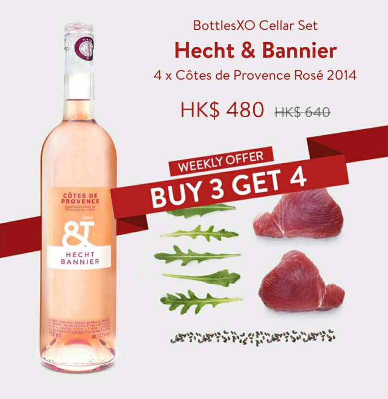 hong kong hk bottlesxo bxo best app apps wine beer alcohol delivery service instant on demand discounts deals coupons
