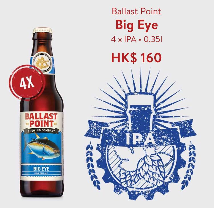 bottlesxo bottle bottles xo hk hong kong hongkong best app apps craft beer delivery service ballast point big eye ipa