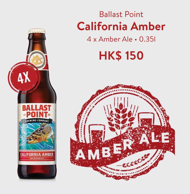 bottlesxo bottle bottles xo hk hong kong hongkong best app apps craft beer delivery service ballast point California amber ale