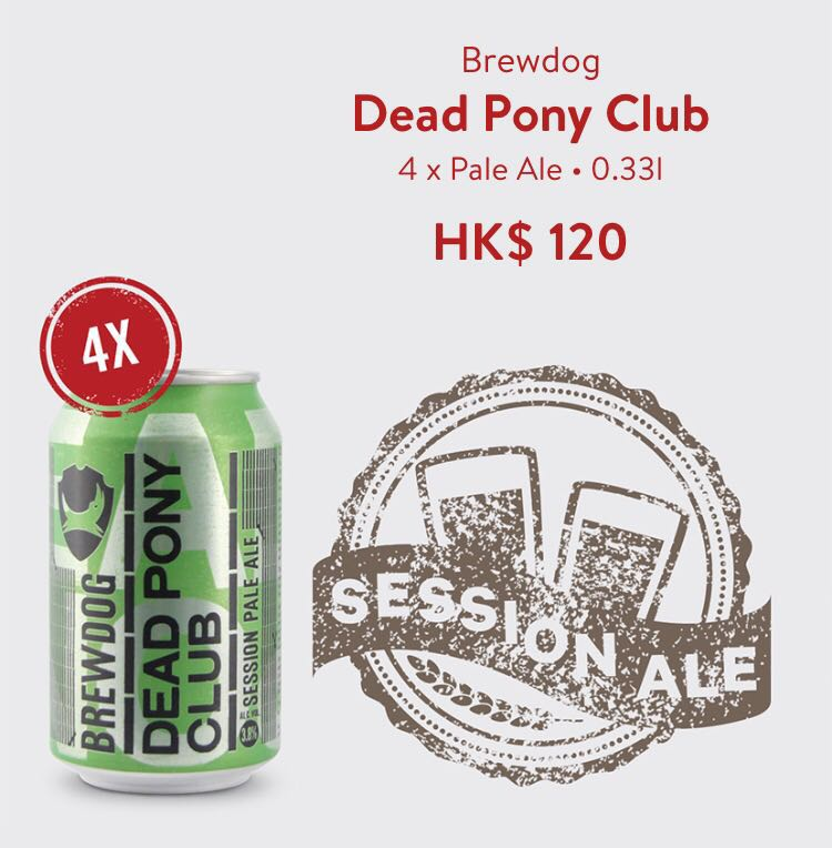 bottlesxo bottle bottles xo hk hong kong hongkong best app apps craft beer delivery service brewdog brew dog dead pony club pale ale