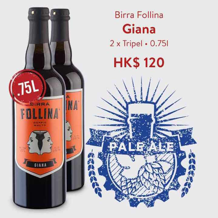 bottlesxo bottle bottles xo craft beer italian imported birra follina app apps best delivery delivered service services imported quality follina sanavalle giana alcohol hong kong hk