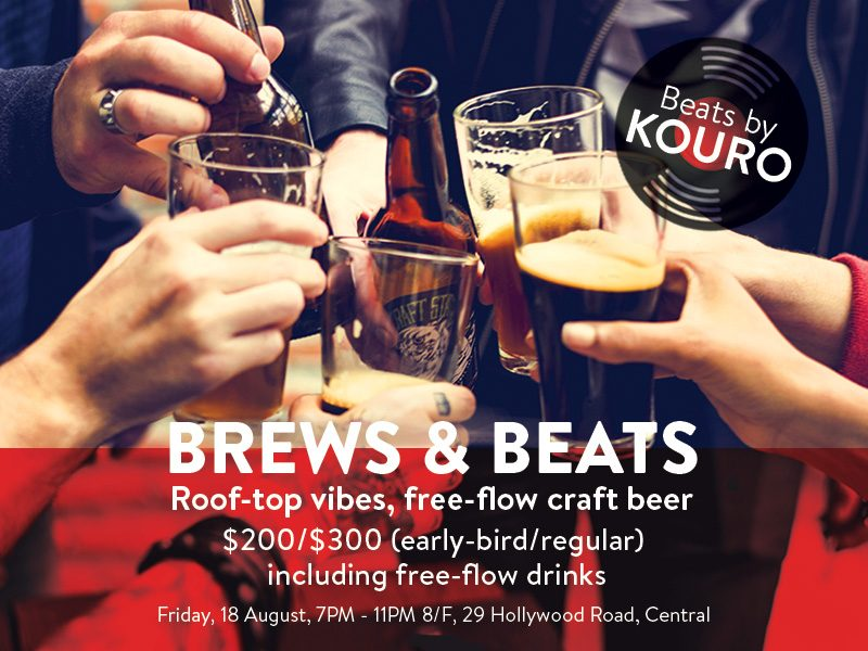 hong kong hk wine craft beer delivery app party Kouro from Tag&Nacht & Rewind free-flow free flow 18 august rooftop roof-top