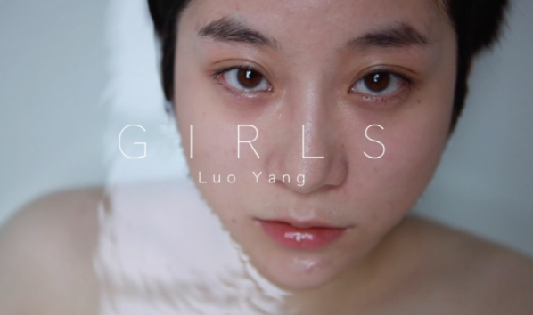 Crowdfunding GIRLS (2007-2017) by Luo Yang