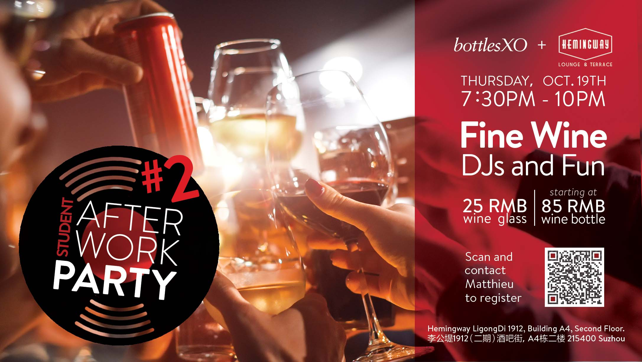 Suzhou | Student After Work Party on Thursday, 19 October