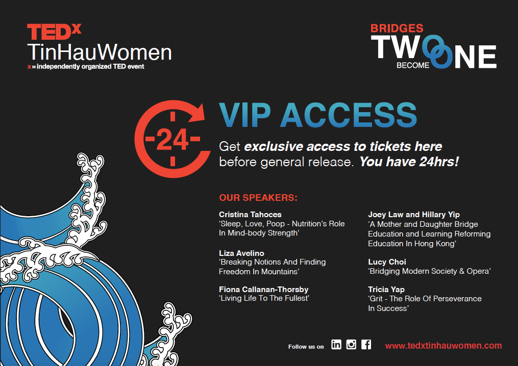 Hong Kong | We're the Official Wine Sponsors of TEDxTinHauWomen