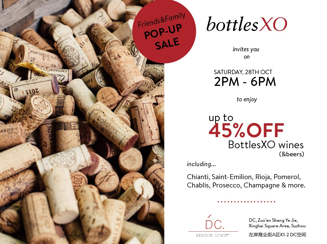 Suzhou | Friends & Family Pop-Up Sale (With Up to 45% OFF Selected Bottles)
