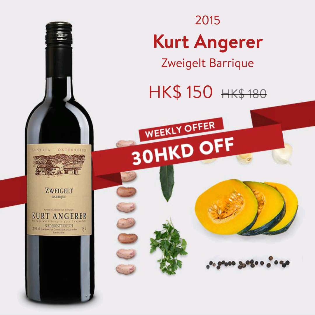 Hong Kong | Save HK$ 30 on a Great Red Wine this Week