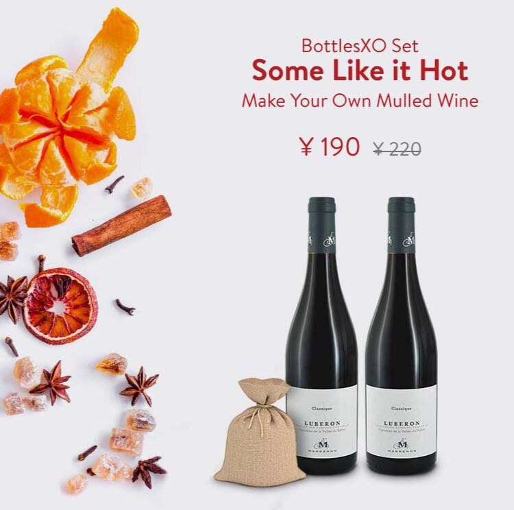 Shanghai & Suzhou | Order Our New Package & Make Your Own Mulled Wine at Home!