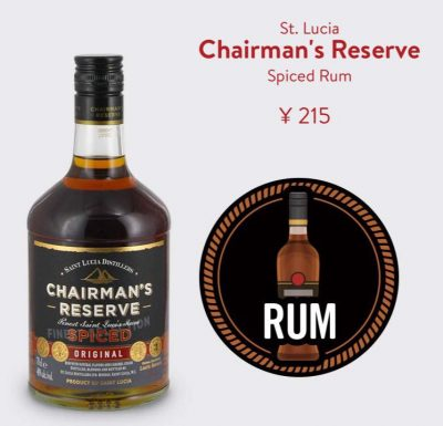shanghai china quality spirits imported plantation rum chairman's reserve spiced rum beluga vodka wild turkey kentucky straight bourbon kew organic dodd's gin delivery delivered best alcohol delivery near me christmas drinks cocktails movies pairing recipes