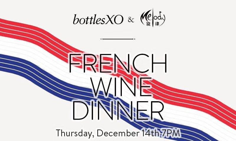 suzhou bottlesxo bottle bottles xo french wine dinner melody dining event french imported wine bordeaux luberon chardonnay best wines rhone