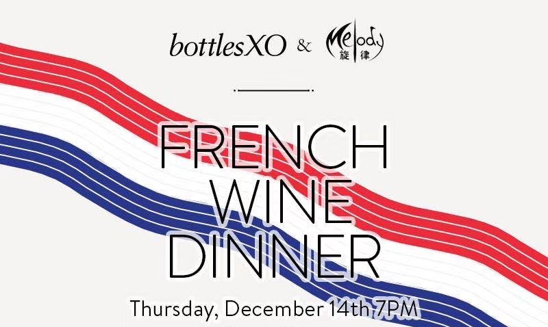 Suzhou | French Wine Pairing Dinner at Melody Bistro
