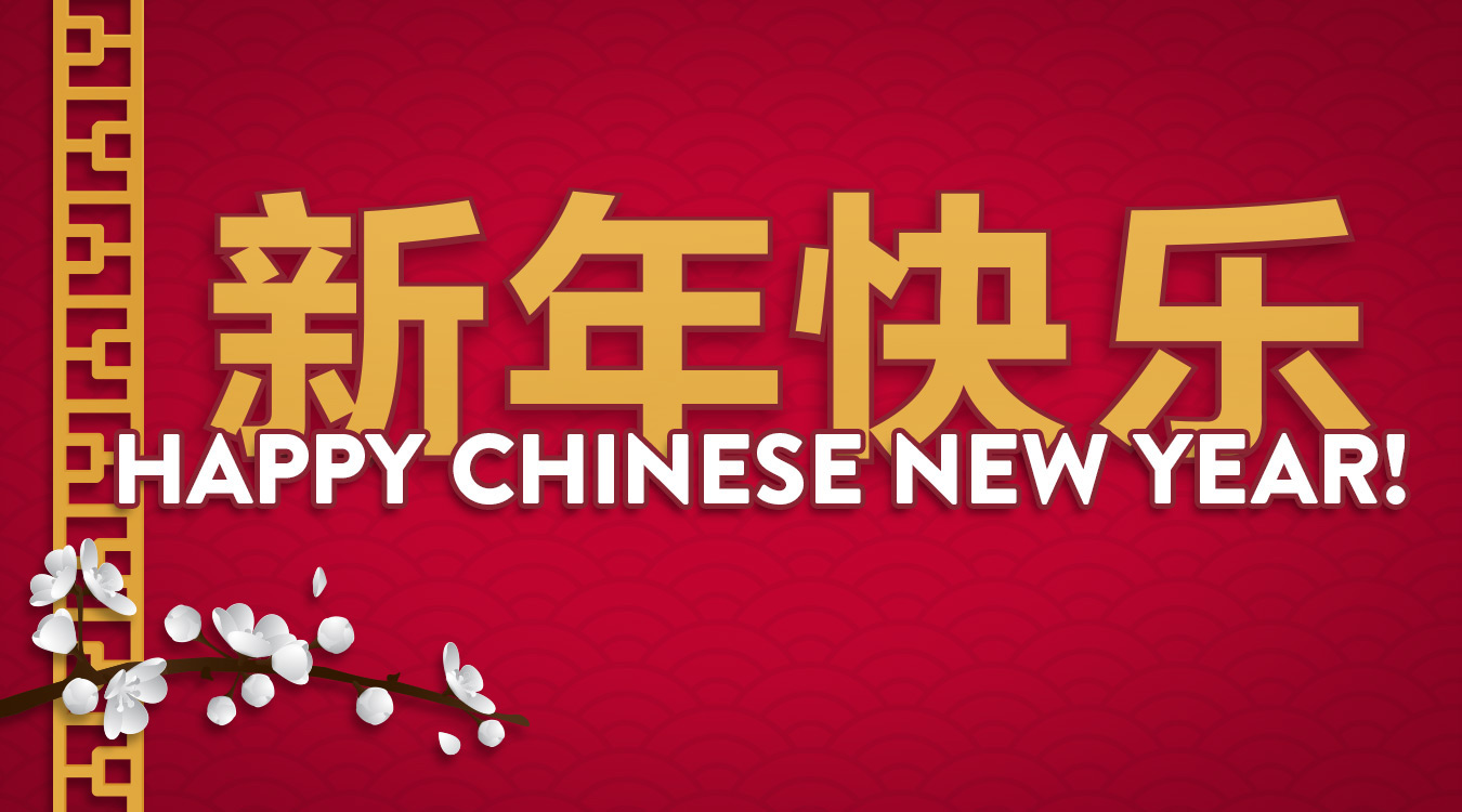 Shanghai | Enjoy the Holidays with Special CNY Wine Discounts
