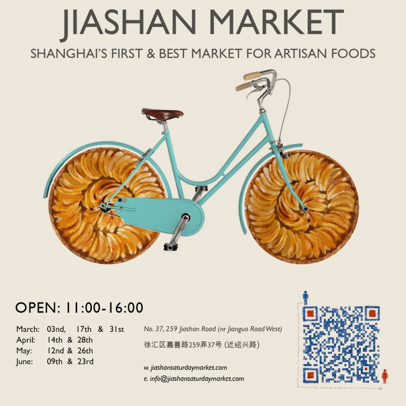 bottlesxo bottle bottles xo jiashan market best event events pop up wine craft beer spirits improved quality things to do weekend events near me