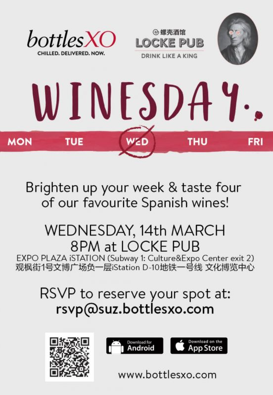 bottlesxo bottle bottles xo suzhou china winesday wine wines tasting event spanish imported things to do in suzhou locke pub best app apps essential