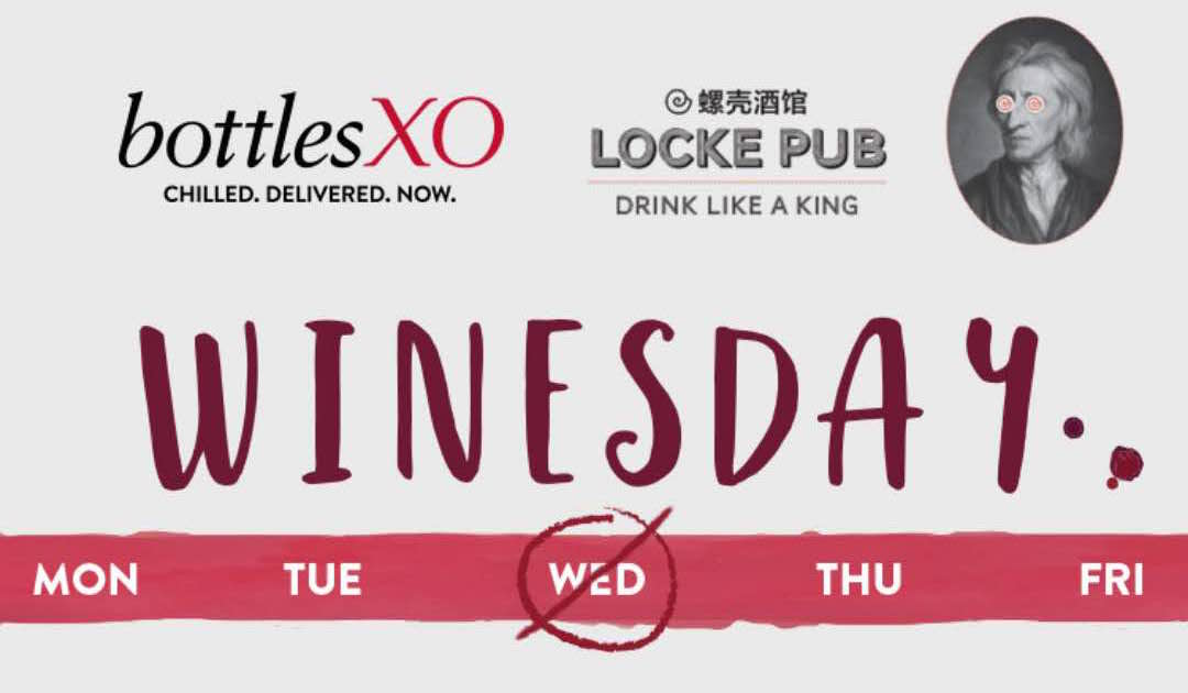 Suzhou | Try Four Spanish Wines at Locke Pub on 'Winesday'!