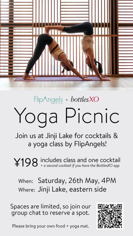 suzhou yoga picnic event events things to do cocktails jinji lake flip angels flipangels