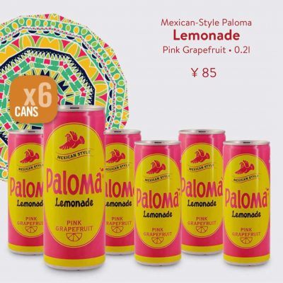cinco de mayo deal deals shanghai china delivery delivered near me best app apps imported quality drinks paloma margarita hi tequila latitude 33 mongoveza ipa mina real mezcal