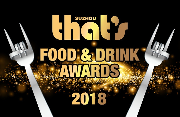 Suzhou | Help Us Win the That's Suzhou Food & Drink Awards