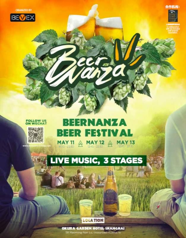 bottlesxo bottle bottles xo craft beer festival event china beernanza