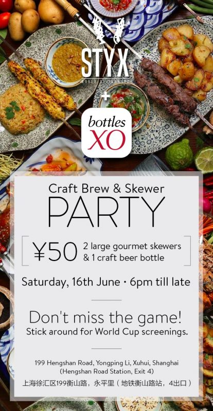 bottlesxo bottle bottles xo shanghai styx party things to do in shanghai craft beer jing a arrow factory xitang wheat beer food drink events weekend