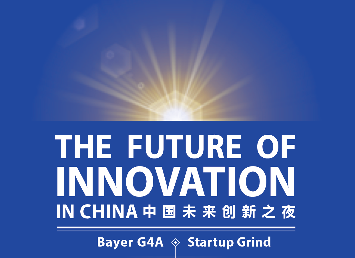 Shanghai | 'The Future of Innovation in China' Startup Grind Annual Party
