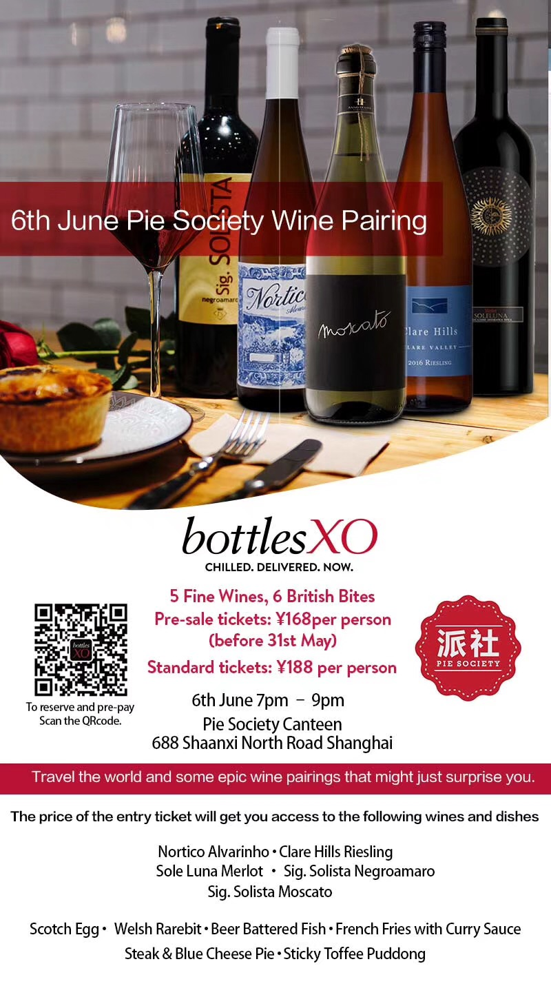 bottlesxo bottle bottles xo shanghai pie society events things to do wine pairing best things to do in shanghai english cuisine food